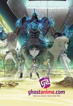 Смотреть аниме Heroic Age / Эпоха героев онлайн бесплатно