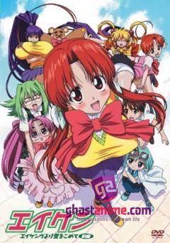 Смотреть аниме Клуб Эйкен / Eiken [OVA] онлайн бесплатно