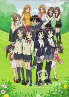 Смотреть аниме Любовь близнецов / Twin Love онлайн бесплатно
