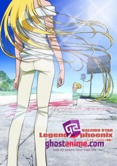 Смотреть аниме Огни Пестрой Арены / Kaleidostar ~Layla Hamilton Story~ [OVA-2] онлайн бесплатно
