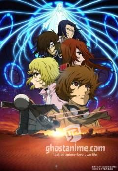 Смотреть аниме Ozuma / Озума онлайн бесплатно