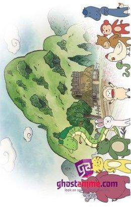 Смотреть аниме Японские народные сказки / Furusato Saisei Nippon no Mukashibanashi онлайн бесплатно