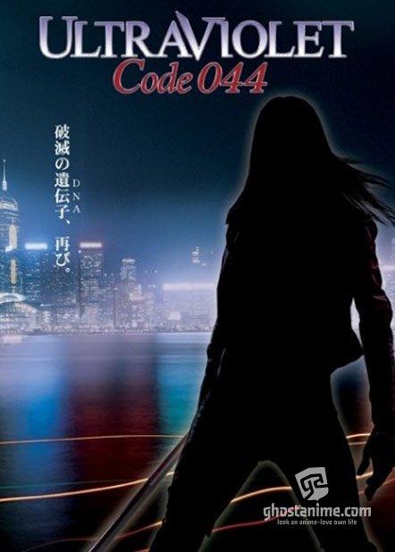 Смотреть аниме Ультрафиолет: Код 044 / Ultraviolet: Code 044 онлайн бесплатно