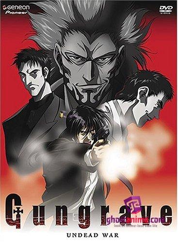 Смотреть аниме Гангрейв / Gungrave онлайн бесплатно