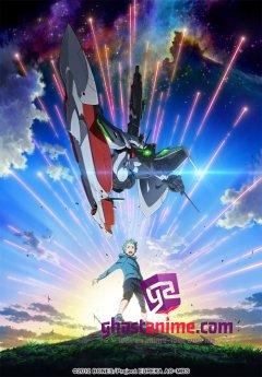 Смотреть аниме Эврика 7 Ао / Eureka Seven Ao онлайн бесплатно