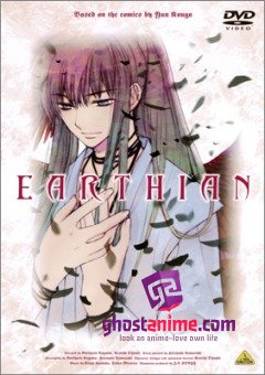 Землянин / Earthian