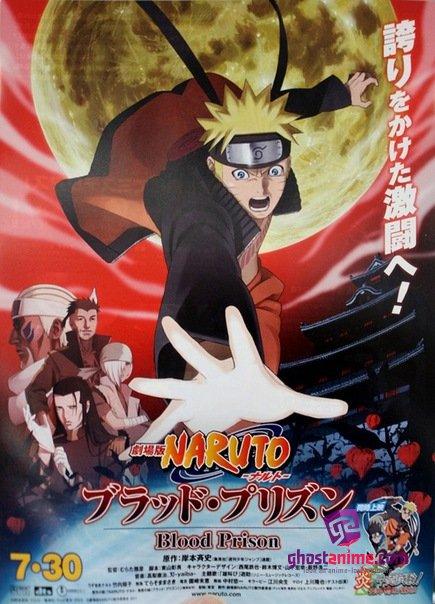 Смотреть аниме Наруто (фильм восьмой) / Gekijouban Naruto Shippuuden: Blood Prison онлайн бесплатно
