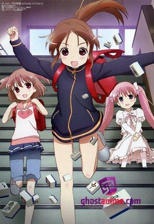 Смотреть аниме Саки: Эпизод А / Saki Episode of Side A онлайн бесплатно