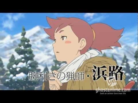 Смотреть аниме Промо-видео аниме «Fuse Teppō Musume no Torimonochō» онлайн бесплатно