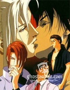 Смотреть аниме Клин Любви OVA-1 / Wedge of Love онлайн бесплатно