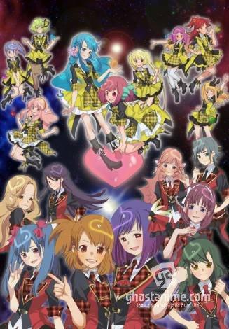 Смотреть аниме AKB0048 / АКБ0048 онлайн бесплатно