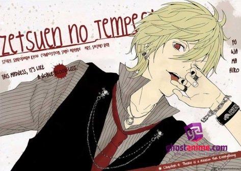 Смотреть аниме Zetsuen no Tempest онлайн бесплатно