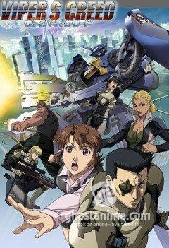 Смотреть аниме Кредо гадюки / Vipers Creed онлайн бесплатно