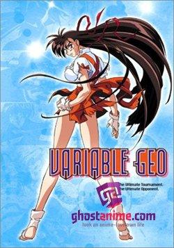 Смотреть аниме Переменная Гео/Variable Geo онлайн бесплатно