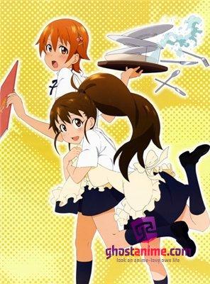 Смотреть аниме Работа!!! [1 сезон] / Wagnaria!! онлайн бесплатно