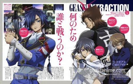 "Анонс дебютной даты ""Code Geass: Akito the Exiled"""