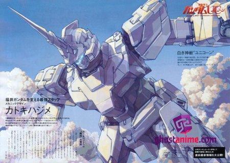 """Анонс 7 эпизода """"Gundam UC""""."""