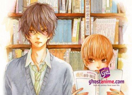 Анонс аниме «Tonari no Kaibutsu-kun»