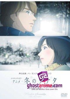 Смотреть аниме Зимняя соната / Winter Sonata онлайн бесплатно