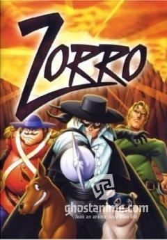 Смотреть аниме Легенда о Зорро / The Legend of Zorro онлайн бесплатно