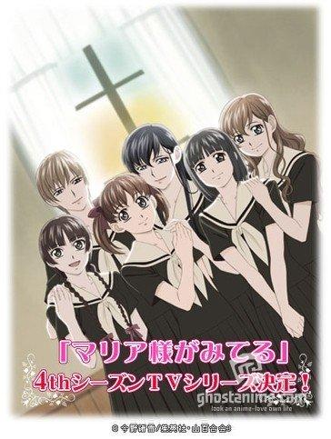 Смотреть аниме Дева Мария смотрит за вами 4 / Maria-sama ga Miteru 4th онлайн бесплатно