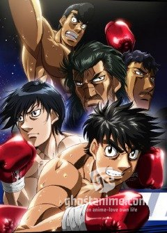 Первый шаг [2 сезон] / Hajime no Ippo: New Challenger