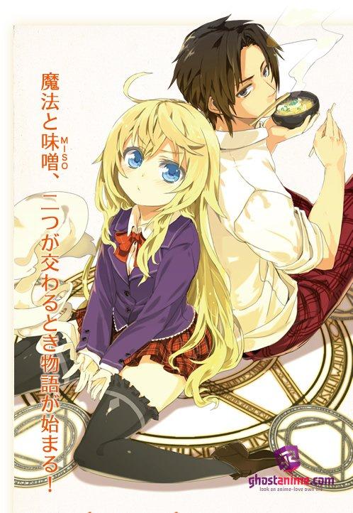 Смотреть аниме Mahou Tsukai Nara Miso o Kue! / Если волшебник ты, Супчик Ешь! ONA онлайн бесплатно