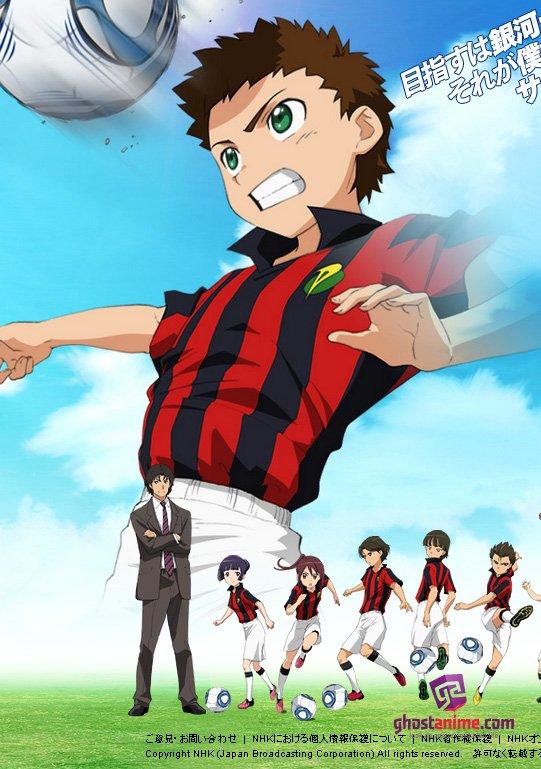Смотреть аниме Вперёд, ко вселенной! / Ginga e Kickoff! онлайн бесплатно