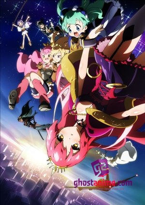 Смотреть аниме Коллекционер Сенгоку / Sengoku Collection онлайн бесплатно