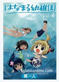 Смотреть аниме Детский сад Ханамару / Hanamaru Kindergarten онлайн бесплатно