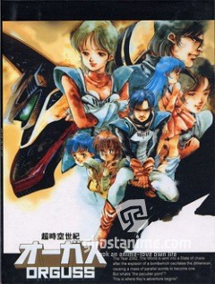 Смотреть аниме Оргусс ТВ / Choujikuu Seiki Orguss онлайн бесплатно