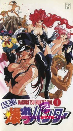 Ganso Bakuretsu Hunters / The Original Sorcerer Hunters / Охотники за чародеями OVA