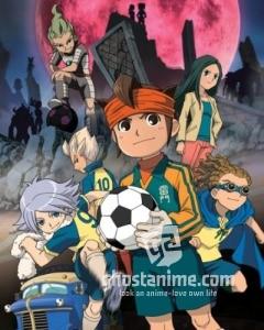 Смотреть аниме Одиннадцать молний / Inazuma Eleven онлайн бесплатно