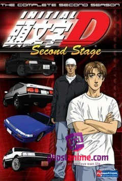 Смотреть аниме Initial D Second Stage / Инициал «Ди» - Стадия вторая онлайн бесплатно