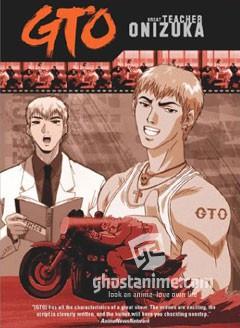 Смотреть аниме Крутой учитель Онидзука / Great Teacher Onizuka онлайн бесплатно