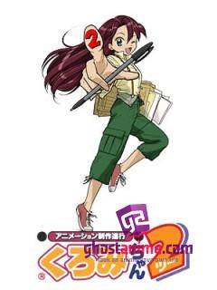 Смотреть аниме Куроми работает над аниме 2 / Animation Runner Kuromi 2 онлайн бесплатно
