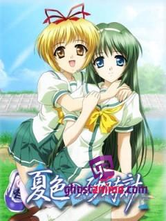 Смотреть аниме Песочные часы летней расцветки / Natsuiro no Sunadokei онлайн бесплатно