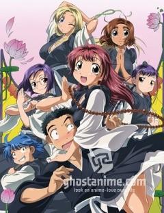 Смотреть аниме Не приставай ко мне!! / Ah My Buddha онлайн бесплатно