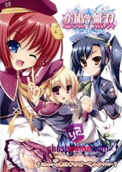 Смотреть аниме Несравненная принцесса любви OVA-1 / Koihime Musou OVA онлайн бесплатно