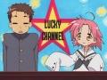 Счастливая звезда [ТВ] / Lucky Star TV
