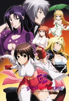 Сэкирэй [ТВ-2] / Sekirei: Pure Engagement
