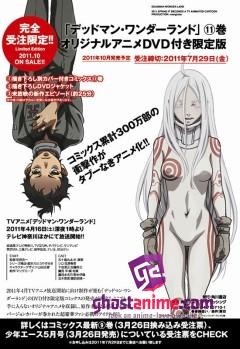 Смотреть аниме Страна чудес смертников OVA / Deadman Wonderland OVA онлайн бесплатно