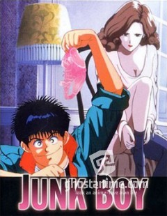 Смотреть аниме Повеса / Junk Boy онлайн бесплатно