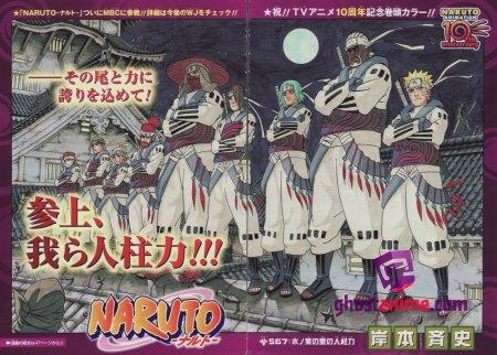 """Манга """"Naruto"""" – еще, как минимум 1,5 года."""