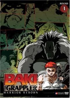 Смотреть аниме Боец Баки [ТВ-1] / Baki the Grappler онлайн бесплатно