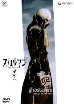 Человек-череп / The Skull Man