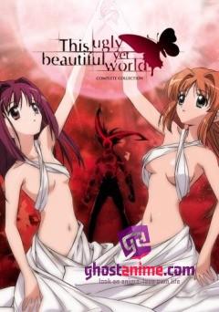 Смотреть аниме Этот ужасный и прекрасный мир / This Ugly and Beautiful World онлайн бесплатно