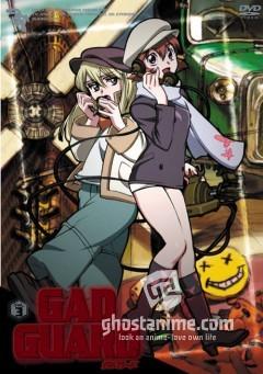 Смотреть аниме Защитник Гэд / Gad Guard онлайн бесплатно
