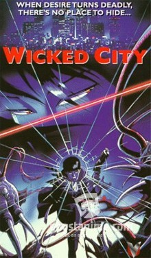 Город чудищ / Wicked City