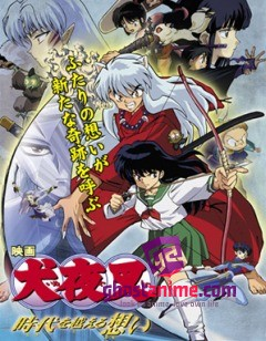 Инуяся (фильм первый) / Inuyasha the Movie: Affections Touching Across Time